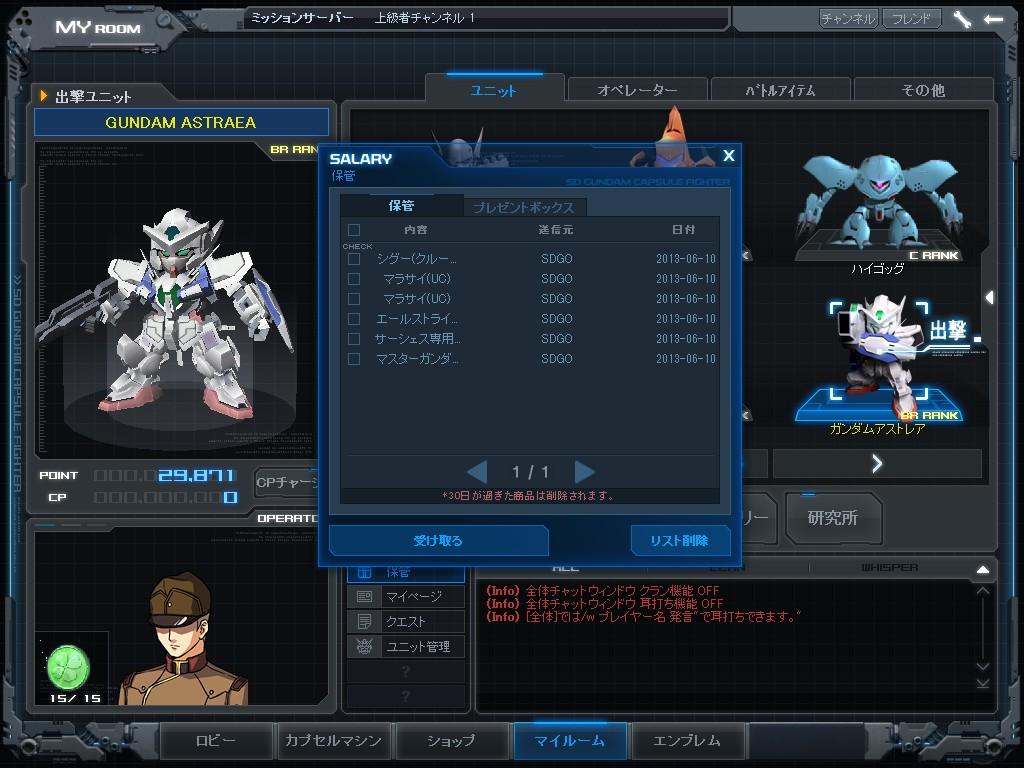 Gonlinescreenshot_20130610_123333
